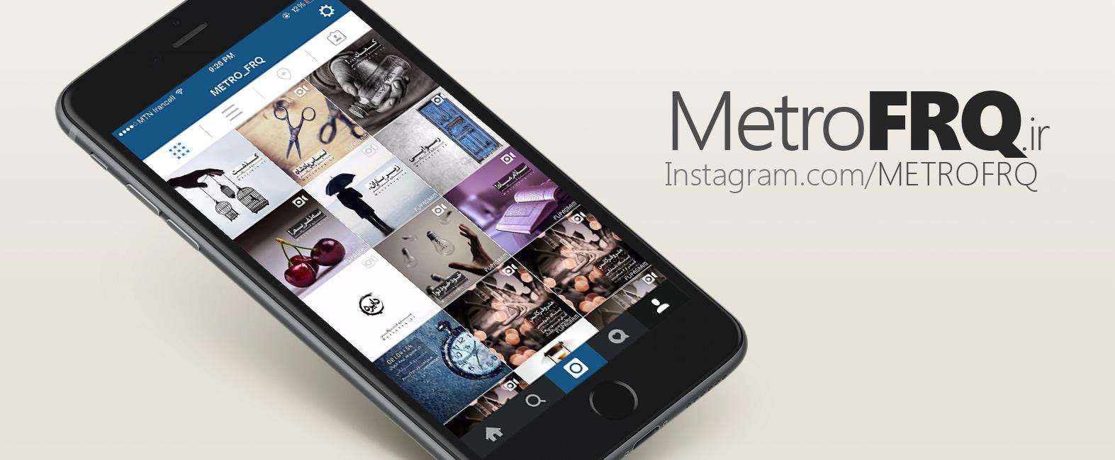 MetroFRQ