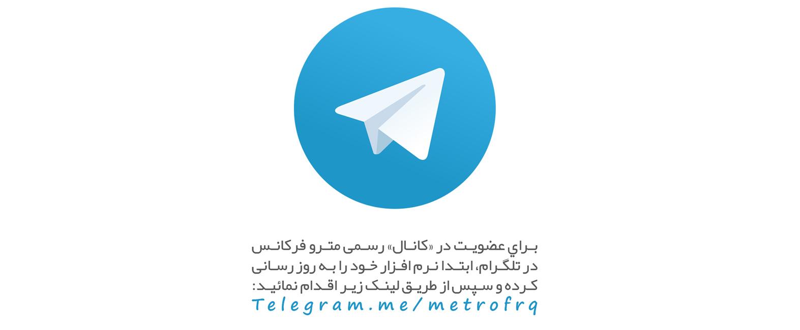 TELEGRAM SITE